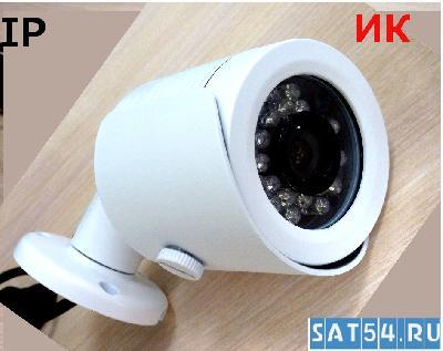 """Видеокамера корпусная 1/3"""" Sony Effio-A 960H 3.6 мм 720-ТВл,влагозащищенная(IP66) ИК -подсветка 20 м.,UV-A811R20"""