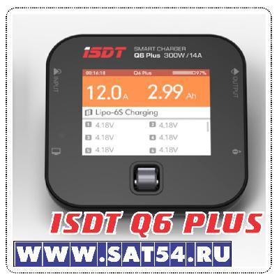 Зарядное устройство для всех типов аккумулятров ISDT Q6 Plus (300Вт/14А)