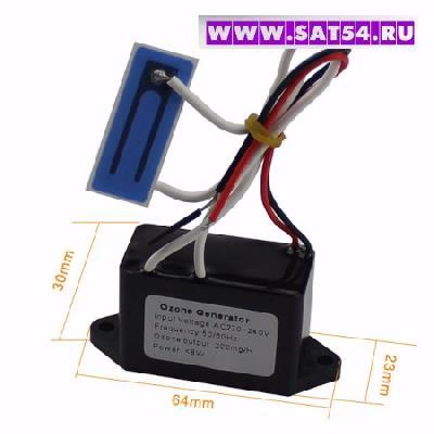 Генератор Озона (200мг/час) 12В или 220в. Для бактерицидной обработки