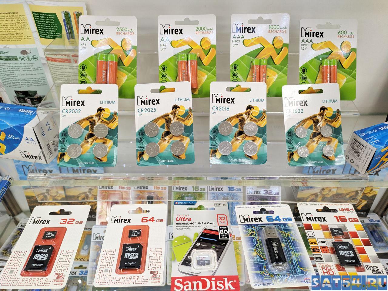 Элементы питания Mirex по низким оптовым ценам в Новосибирске
